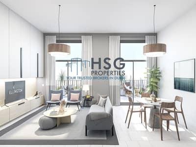1 Bedroom Flat for Sale in Jumeirah Village Circle (JVC), Dubai - 1 BHK Apartment   JVC   Belgravia Heights 1
