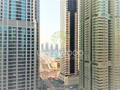 Spacious 1 Bed With Double Balcony|Highest Quality
