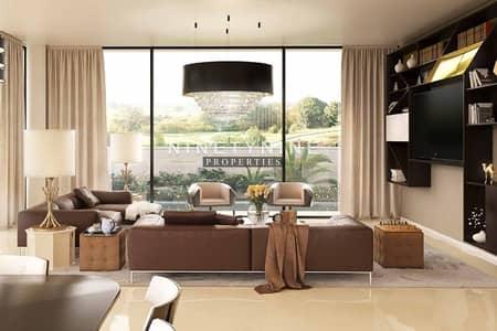 تاون هاوس 3 غرف نوم للبيع في أكويا أكسجين، دبي - BEST PRICE FOR 3 BEDROOM VILLA