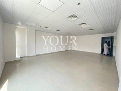 Office for Rent in Arjan, Dubai - SO |  Fully Fitted Office in Arjan Next to Miracle Garden
