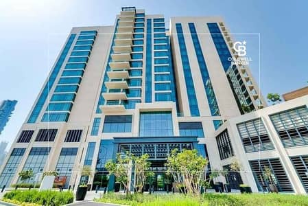 2 Bedroom Apartment for Rent in The Hills, Dubai - Immaculate | Spacious| 2BR | Fully equiped Kitchen