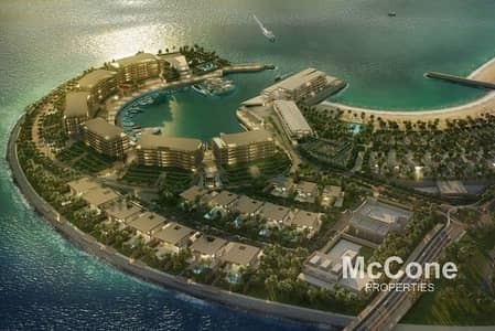Plot for Sale in Jumeirah, Dubai - Unique Well Positioned Double Plot | +45000 SQFT