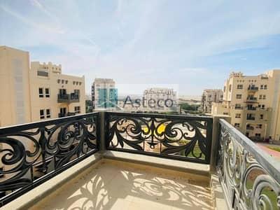 شقة 1 غرفة نوم للبيع في رمرام، دبي - Great size | Pool View | Closed Kitchen