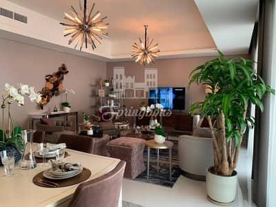 تاون هاوس 3 غرف نوم للبيع في داماك هيلز (أكويا من داماك)، دبي - BRAND NEW | SPACIOUS 3BED+M | BALCONY