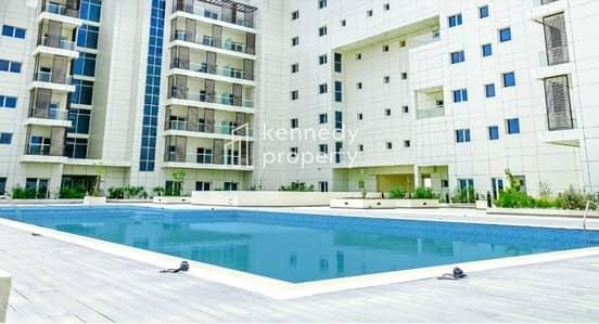 Studio for Sale in Masdar City, Abu Dhabi - Fully Furnished I Cheap Deal I Huge Balcony
