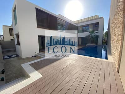 4 Bedroom Villa for Sale in Mohammed Bin Rashid City, Dubai - Forest Villa/04 Bedroom/Sobha Hartland/20-80 payment plan last unit
