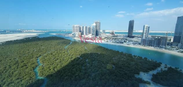 2 Bedroom Apartment for Rent in Al Reem Island, Abu Dhabi - 1 month free