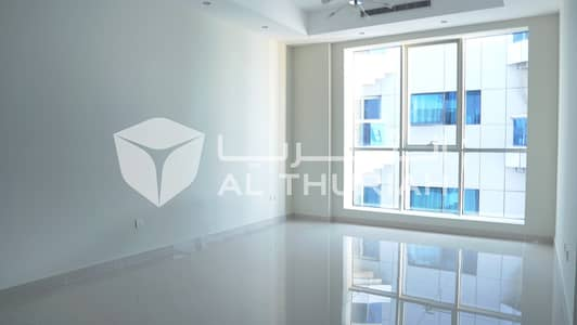 1 Bedroom Flat for Rent in Al Nahda, Sharjah - 1 BR | Exceptional Finishing | Free 1 Month Rent