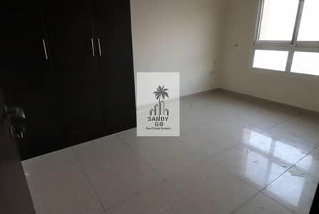 Hot Deal | 3 Bedroom | High Floor