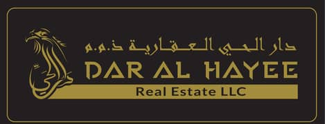 Dar Al Hayee Real Estate LLC