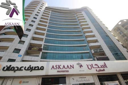 شقة 2 غرفة نوم للايجار في شارع الشيخ خليفة بن زايد، عجمان - Beautiful and Spacious 2 Bedroom Hall Apartment in A&F TOWER Beside Ajman Bank
