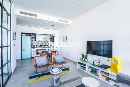 2 Bedroom Flat for Sale in Dubai Hills Estate, Dubai - 10% DP | DLD waiver | 7% On Holiday Homes