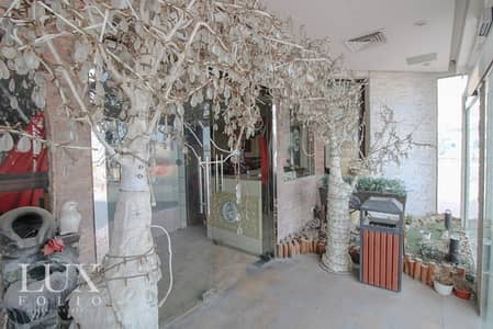 Shop for Rent in Al Quoz, Dubai - Fully Furnished Showroom | Sheik Zayed Road | G + M
