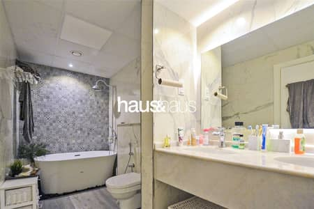 1 Bedroom Flat for Rent in The Greens, Dubai - Fully Upgraded| Must See| 1 of a Kind| End April