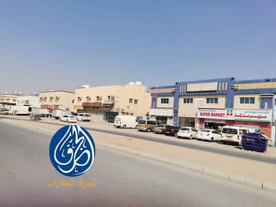 Warehouse for Sale in Al Jurf, Ajman - Industrial sale in Ajman Algarve area Freehold With electricity and water