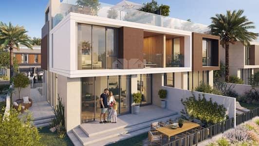 4 Bedroom Villa for Sale in Dubai Hills Estate, Dubai - Elegant Design   View of Birj Khalifa   Emaar
