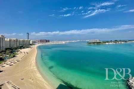 1 Bedroom Apartment for Rent in Palm Jumeirah, Dubai - 1 Bedroom | Full Sea Views | High Floor