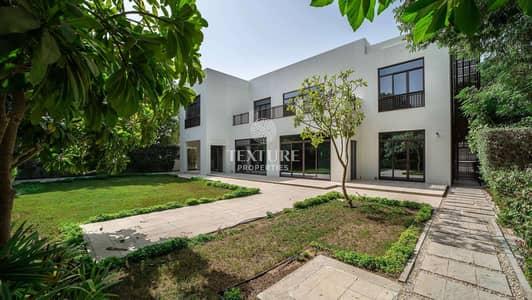 5 Bedroom Villa for Sale in Mohammed Bin Rashid City, Dubai - Coming Soon| Premium & Luxury Lagoon Villa in D1