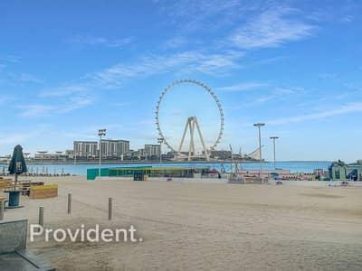 شقة 4 غرف نوم للبيع في جميرا بيتش ريزيدنس، دبي - 180 Degrees Full Sea View | Private Beach