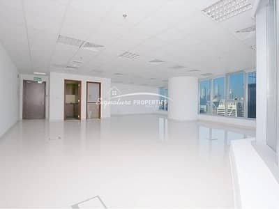 Vacant| Fully Fitted Office | Huge Space