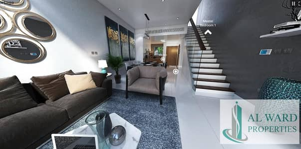 تاون هاوس 2 غرفة نوم للبيع في دبي لاند، دبي - Single Row units in a  Good Location | Limited Available | Payment Plan