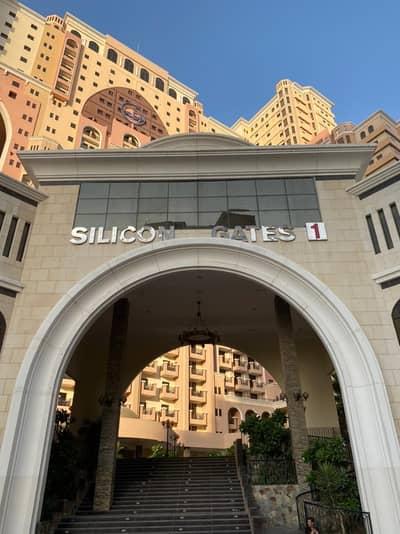 شقة في بوابات السيليكون 1 سيليكون جيت واحة دبي للسيليكون 2 غرف 710000 درهم - 4653961
