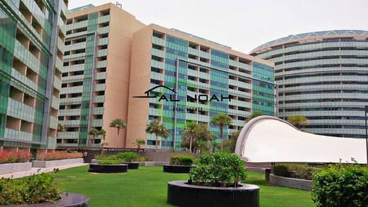 3 Bedroom Apartment for Rent in Al Raha Beach, Abu Dhabi - Astonishing 4 BR   Partial Sea View    Best Family Home   Well-Maintained!
