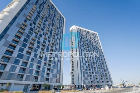 2 Bedroom Flat for Sale in Al Reem Island, Abu Dhabi - Partial Sea View| Maids Room| Spacious Layout