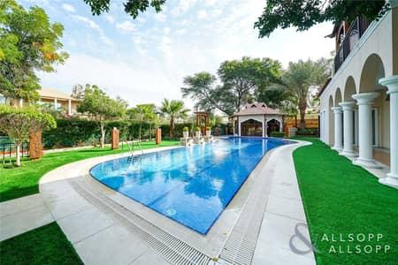 Private Pool   Cul-De-Sac   5 Bedrooms