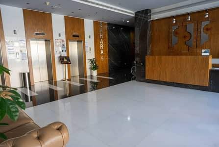 فلیٹ 2 غرفة نوم للبيع في النهدة، الشارقة - شقة في برج صحارى 5 أبراج صحارى النهدة 2 غرف 550000 درهم - 5006569