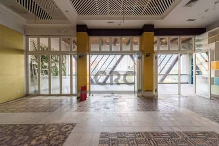 Shop for Rent in Jumeirah, Dubai - Fitted Retail | Prime Location in Jumeirah 3