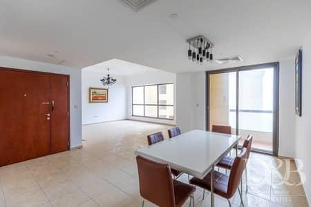 فلیٹ 3 غرف نوم للايجار في جميرا بيتش ريزيدنس، دبي - High Floor | Full Seaview | Vacant