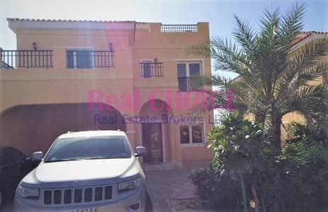 5 Bedroom Villa for Sale in The Villa, Dubai - Private Pool Independent 5 Bedrooms with Maids