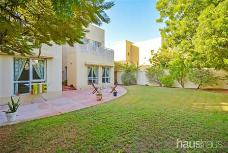4 Bedroom Villa for Rent in The Meadows, Dubai - Upgraded Kitchen | 4 Bedroom + Maids