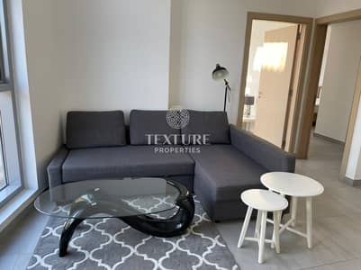 2 Bedroom Apartment for Rent in Jumeirah Village Circle (JVC), Dubai - Fully Furnished | 2 Bedroom Apartment | Shamal Waves