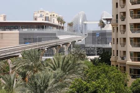 2 Bedroom Apartment for Sale in Palm Jumeirah, Dubai - Park View|Near Mall|2 Spacious Balconies