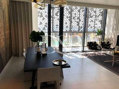 1 Bedroom Flat for Sale in The Lagoons, Dubai - Resale | Ready 1BR in DCH | Motivated Seller