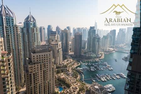 فلیٹ 3 غرف نوم للايجار في دبي مارينا، دبي - Marina View   High Floor   Well Maintained