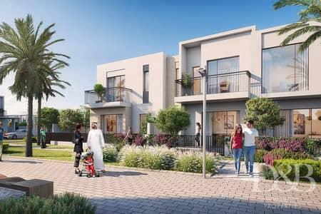 تاون هاوس 3 غرف نوم للبيع في دبي الجنوب، دبي - A Must See Unit | 3 Bedroom | Resale Deal