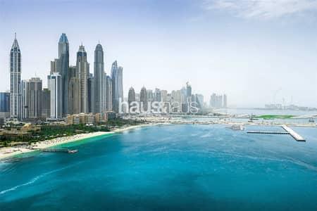 بنتهاوس 3 غرف نوم للبيع في نخلة جميرا، دبي - Private Jetty | Exclusive lifestyle | Ready March
