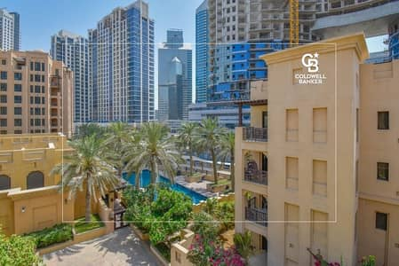 1 Bedroom Apartment for Sale in Old Town, Dubai - One Bed with Balcony| Pool View| Zanzebeel vacant