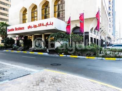 استوديو  للايجار في منطقة الكورنيش، أبوظبي - شقة في منطقة الكورنيش 44000 درهم - 5009534