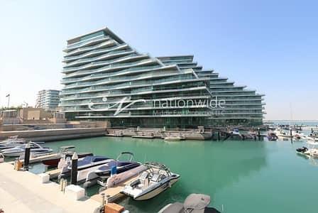 فلیٹ 1 غرفة نوم للايجار في شاطئ الراحة، أبوظبي - A Luxurious Apartment with Spacious Balcony