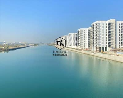 3 Bedroom Flat for Sale in Yas Island, Abu Dhabi - Sea world view / Luxury Apartment / Good Offer
