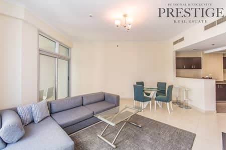 Large 2Bed Torch Tower Marina-Sea View On 66 Floor