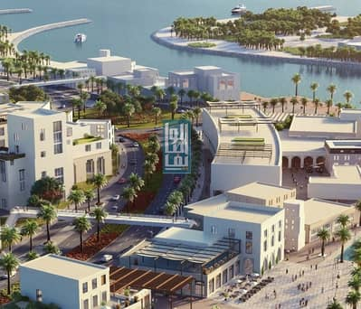 1 Bedroom Apartment for Sale in Al Khan, Sharjah - 10% Nonpayment | 1bedroom Ready SOON! 0% Agent fee