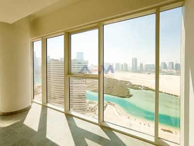 فلیٹ 3 غرف نوم للايجار في جزيرة الريم، أبوظبي - Supreme Residences for a Modern Lifestyle