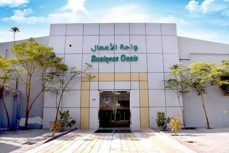 Office for Rent in Industrial Area, Umm Al Quwain - Office For Rent