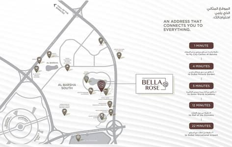1 Bedroom Apartment for Sale in Dubai Science Park, Dubai - DUBAI SCIENCE PARK