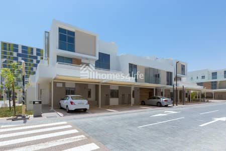 Spacious 2 Bed + Study Townhouse | Semi Furnished
